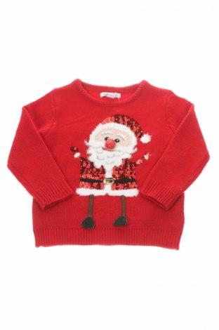 Παιδικό πουλόβερ Primark