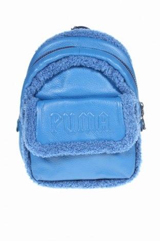 Skórzany plecak Fenty Puma by Rihanna