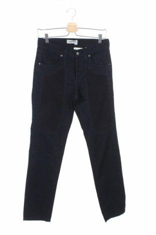 Мъжки панталон Jeckerson