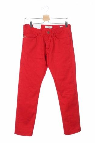 Мъжки панталон Mauro Grifoni