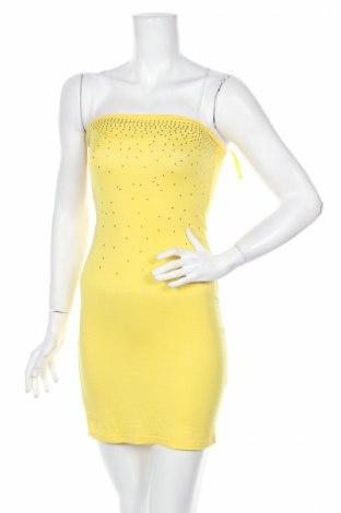 Φόρεμα Adc