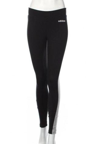 Colant de femei Adidas, Mărime XS, Culoare Negru, 92% bumbac, 8% elastan, Preț 155,37 Lei
