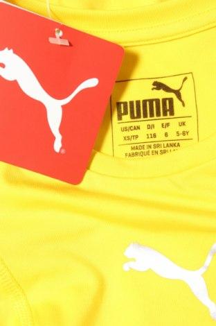 Детска спортна блуза PUMA, Размер 5-6y/ 116-122 см, Цвят Жълт, 89% полиестер, 11% еластан, Цена 32,25лв.
