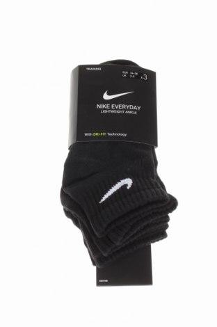 Set Nike, Mărime 9-10y/ 140-146 cm, Culoare Negru, 58% bumbac, 40% poliester, 2% elastan, Preț 90,95 Lei