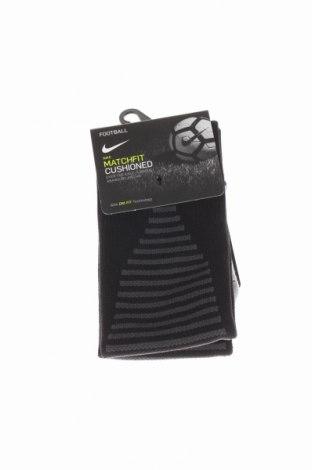 Ciorapi pentru copii Nike, Mărime 7-8y/ 128-134 cm, Culoare Negru, 76% poliamidă, 14% bumbac, 4% poliester, 4% elastan, Preț 45,48 Lei