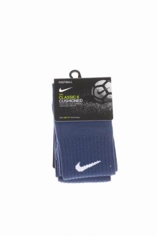 Ciorapi pentru copii Nike, Mărime 7-8y/ 128-134 cm, Culoare Albastru, 97% poliamidă, 3% elastan, Preț 45,48 Lei