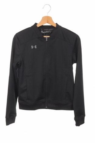 Dziecięca sportowa bluza Under Armour, Rozmiar 14-15y/ 168-170 cm, Kolor Czarny, 100% poliester, Cena 109,15zł