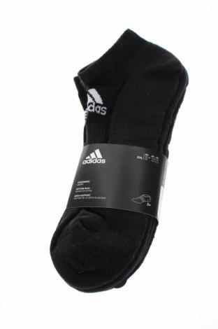 Zestaw Adidas, Rozmiar XXL, Kolor Czarny, 58% bawełna, 40% poliester, 2% elastyna, Cena 61,05zł