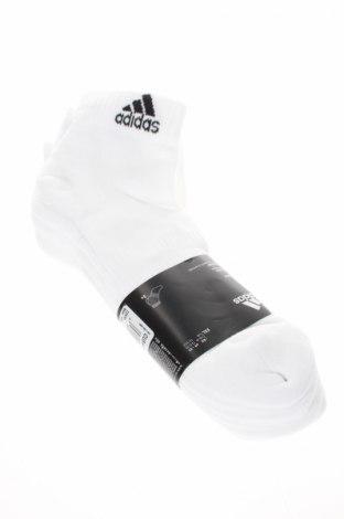 Zestaw Adidas, Rozmiar XL, Kolor Biały, Bawełna, Cena 61,05zł