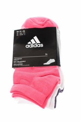 Set Adidas, Mărime 7-8y/ 128-134 cm, Culoare Multicolor, 60% bumbac, 36% poliester, 3% elastan, 1% poliamidă, Preț 62,52 Lei