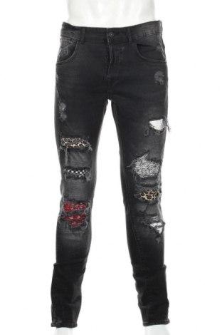 Pánske džínsy  Zara Man, Veľkosť M, Farba Sivá, Cena  15,88€