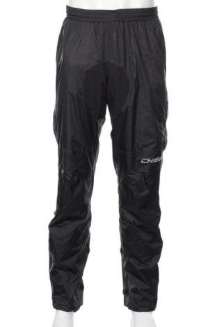 Мъжки спортен панталон Chiba, Размер S, Цвят Черен, Полиестер, Цена 44,64лв.