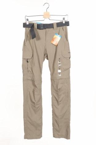 Мъжки спортен панталон Columbia, Размер XS, Цвят Бежов, Полиамид, Цена 64,08лв.