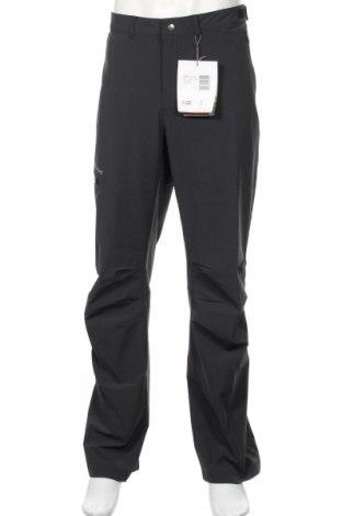 Мъжки спортен панталон Vaude, Размер XL, Цвят Сив, 89% полиамид, 11% еластан, Цена 64,08лв.
