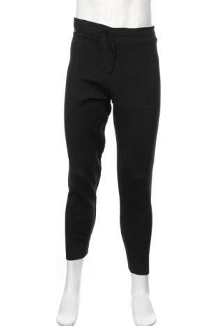 Мъжко спортно долнище Boohoo, Размер M, Цвят Черен, Полиестер, Цена 27,36лв.