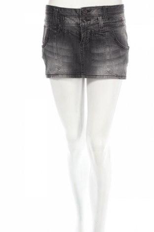 Пола Zara Trafaluc, Размер M, Цвят Сив, 98% памук, 2% еластан, Цена 3,86лв.