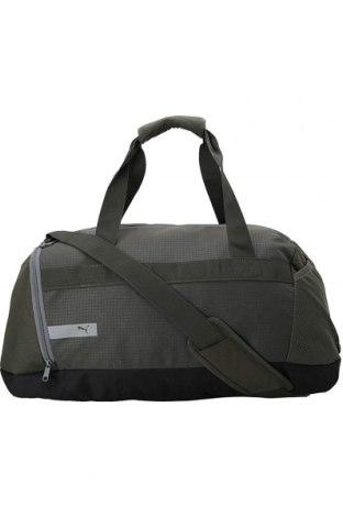 Geantă de călătorie PUMA, Culoare Verde, Textil, Preț 173,69 Lei