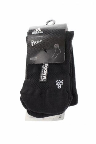 Ciorapi pentru sport Adidas, Mărime 9-10y/ 140-146 cm, Culoare Negru, 65% poliamidă, 41% poliester, 4% elastan, Preț 39,79 Lei