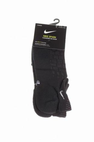 Športové ponožky  Nike, Veľkosť XL, Farba Čierna, 73% polyester, 23% polyamide, 4% elastan, Cena  8,91€