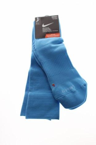 Ciorapi pentru sport Nike, Mărime XL, Culoare Albastru, 97% poliamidă, 3% elastan, Preț 53,05 Lei