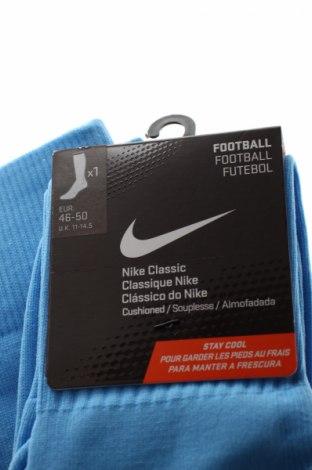 Спортни чорапи Nike, Размер XL, Цвят Син, 97% полиамид, 3% еластан, Цена 21,00лв.