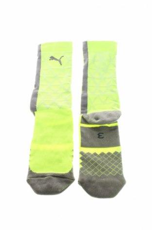 Ciorapi pentru sport PUMA, Mărime M, Culoare Verde, 70% poliester, 25% bumbac, 5% elastan, Preț 47,37 Lei
