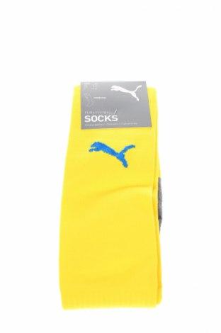 Ciorapi pentru sport PUMA, Mărime L, Culoare Galben, Preț 47,37 Lei