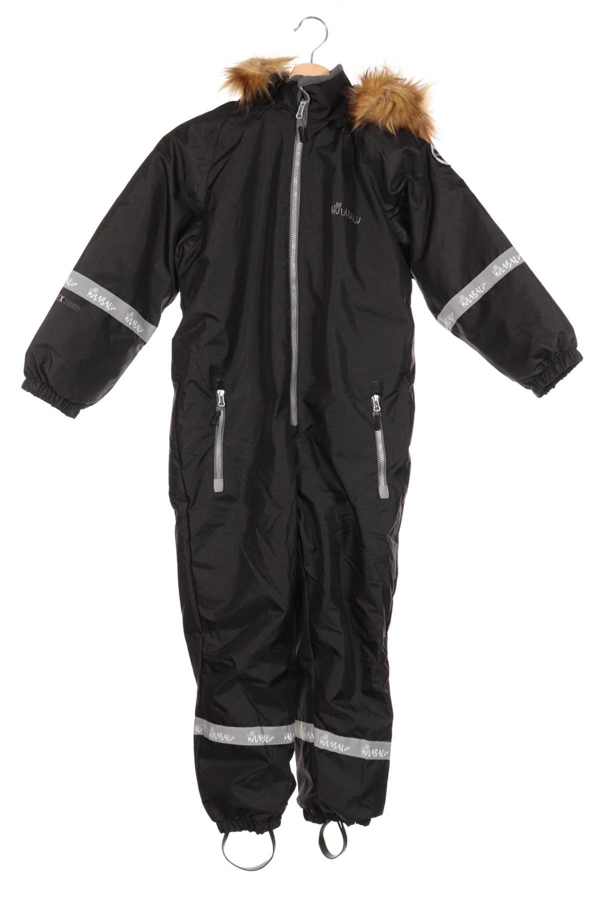 Детски космонавт Hulabalu, Размер 9-10y/ 140-146 см, Цвят Черен, Полиестер, Цена 137,08лв.
