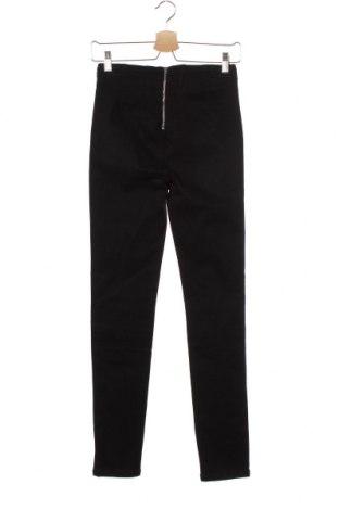 Дамски дънки Lascana, Размер XS, Цвят Черен, 98% памук, 2% еластан, Цена 19,06лв.