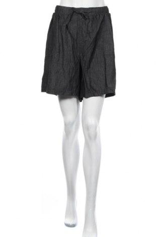 Дамски къс панталон Breakers, Размер XXL, Цвят Сив, Памук, Цена 4,20лв.