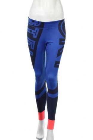 Colant de femei Adidas By Stella McCartney, Mărime S, Culoare Multicolor, 82% poliester, 18% elastan, Preț 135,95 Lei