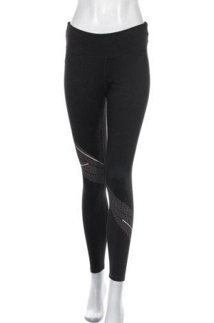 Дамски клин H&M Sport, Размер M, Цвят Черен, Цена 19,85лв.