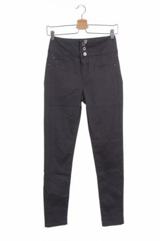 Дамски панталон Avon, Размер S, Цвят Лилав, 98% памук, 2% еластан, Цена 8,30лв.