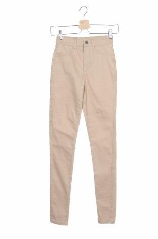 Dámské kalhoty  Cubus, Velikost XS, Barva Béžová, 65% bavlna, 33% polyester, 2% elastan, Cena  318,00Kč