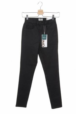 Дамски панталон ONLY, Размер S, Цвят Черен, 77% вискоза, 20% полиамид, 3% еластан, Цена 21,44лв.
