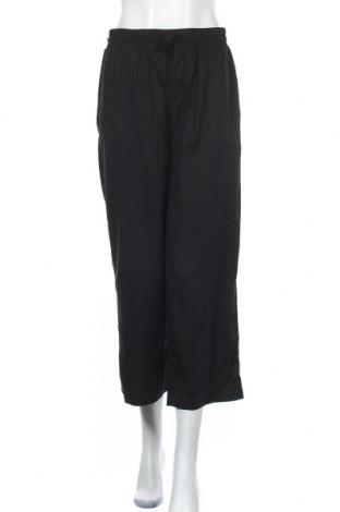 Дамски панталон Object, Размер M, Цвят Черен, Лиосел, Цена 37,92лв.