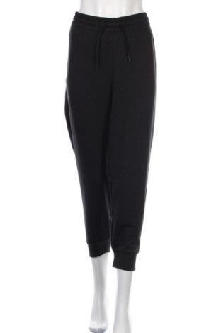 Дамско спортно долнище Adidas, Размер XXL, Цвят Черен, 52% памук, 48% полиестер, Цена 52,47лв.