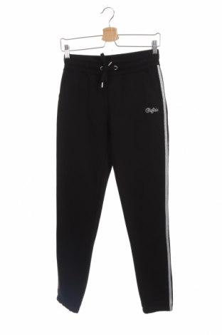 Дамско спортно долнище Buffalo, Размер XS, Цвят Черен, 65% памук, 35% полиестер, Цена 31,50лв.
