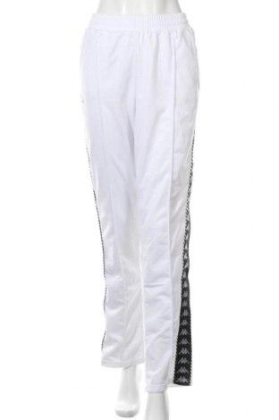 Дамско спортно долнище Kappa, Размер XXL, Цвят Бял, Полиестер, Цена 40,02лв.