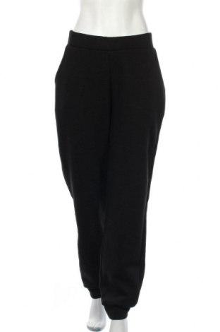 Дамско спортно долнище Vero Moda, Размер XL, Цвят Черен, 85% памук, 15% полиестер, Цена 26,55лв.