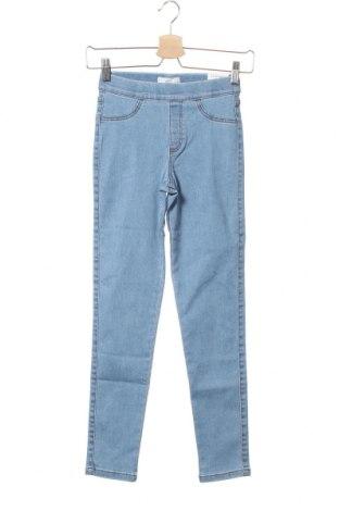 Детски дънки Mango, Размер 11-12y/ 152-158 см, Цвят Син, 68% памук, 27% полиестер, 3% вискоза, 2% еластан, Цена 34,22лв.