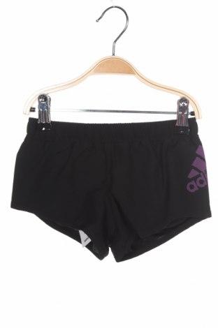 Детски къс панталон Adidas, Размер 2-3y/ 98-104 см, Цвят Черен, Полиестер, Цена 14,40лв.