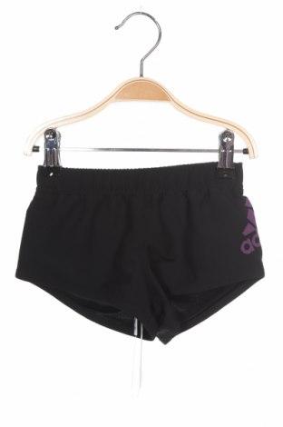 Детски къс панталон Adidas, Размер 18-24m/ 86-98 см, Цвят Черен, Полиестер, Цена 16,80лв.
