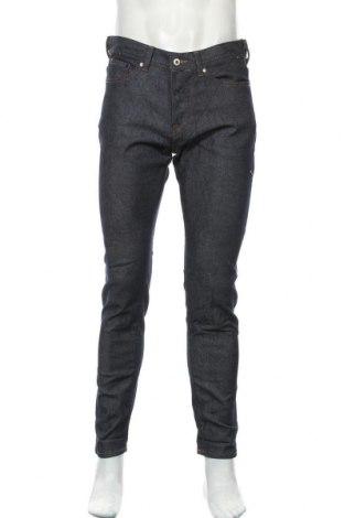 Pánské džíny  H&M, Velikost M, Barva Modrá, 94% bavlna, 5% polyester, 1% elastan, Cena  446,00Kč