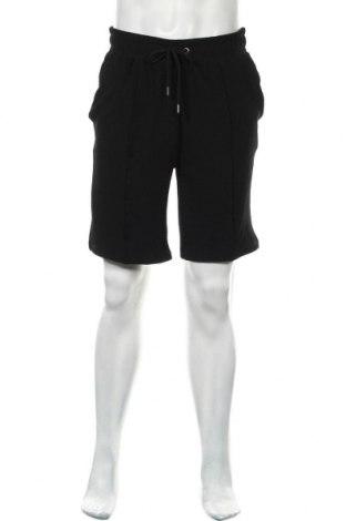 Мъжки къс панталон Topman, Размер XL, Цвят Черен, 96% полиестер, 4% еластан, Цена 33,80лв.