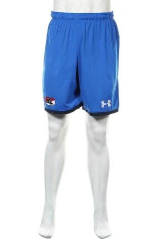Мъжки къс панталон Under Armour, Размер L, Цвят Син, Полиестер, Цена 26,07лв.