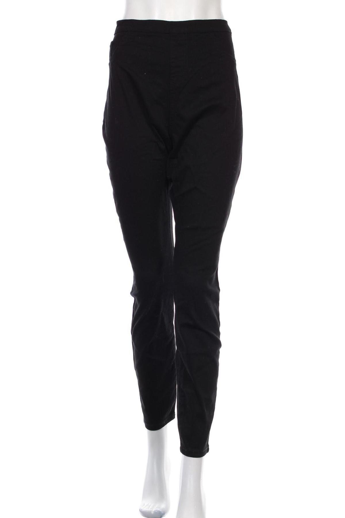Дамски панталон, Размер XL, Цвят Черен, Цена 15,50лв.