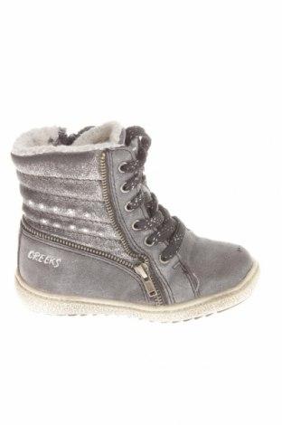 Детски обувки Creeks