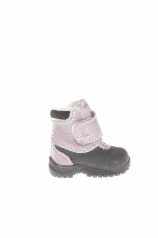 Детски обувки Star