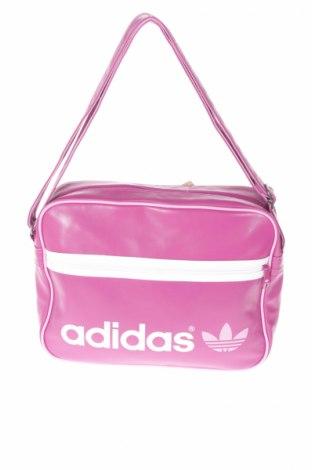 Αθλητική τσάντα Adidas - σε συμφέρουσα τιμή στο Remix -  7454081 7854b4db19f